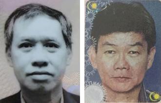 Phua Kin Huat & Yong Shing Chong